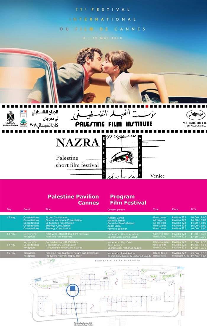 Cannes copia