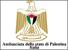 Ambasciata_Palestina copia