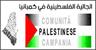 Comunità Palestinese Campania