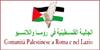 Comunità Palestinese Roma e Lazio