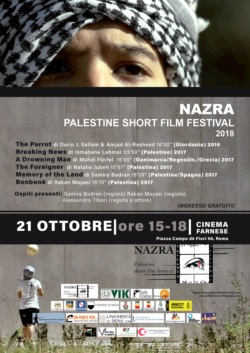 Locandina-Roma-CINEMAFARNESE