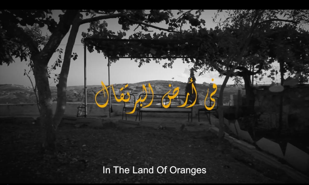 1Movie Title copia