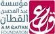 A-M-Qattan-Foundation SITO